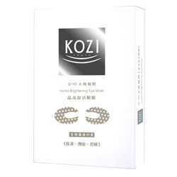 晶亮舒活眼膜 KOZI Hydra-Brightening Eye Mask