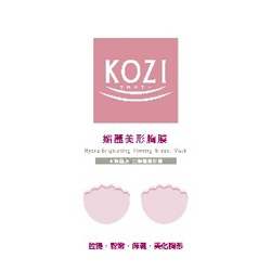 美胸保養產品-媚麗美形胸膜 KOZI Hydra-Brightening Firming Breast Mask