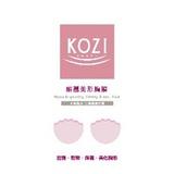 媚麗美形胸膜 KOZI Hydra-Brightening Firming Breast Mask