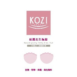 媚麗美形胸膜 KOZI Hydra-Brightening Firming Breast Mask