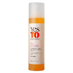 Yes To Carrots 身體保養系列-身體噴霧 Pure C Body Mist