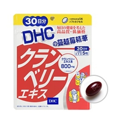 DHC 營養補給食品-蔓越莓精華 DHC Cranberry Extract
