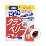 DHC蔓越莓精華 DHC Cranberry Extract