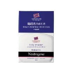 Neutrogena 露得清 挪威護膚系列-露得清潤膚乳霜 Body Emulsion