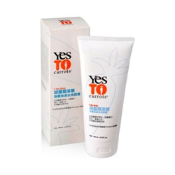 Yes To Carrots 身體保養系列-胡蘿蔔深層身體保濕去角質霜 Carrot Rich Moisturizing Body Scrub