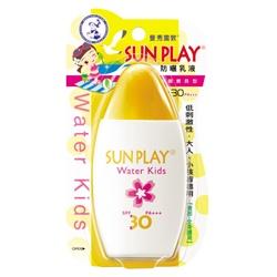 寶寶身體保養產品-防曬乳液-親親寶貝型SPF30.PA+++