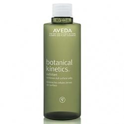 AVEDA 肯夢 臉部去角質-溫和去角質液 Botanical KineticsTM Exfoliant