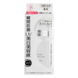 Freshel 膚蕊 美白系列-美白防曬美容液 SPF35 PA++