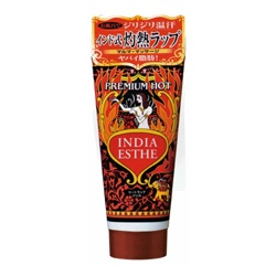 BISON 身體保養-印度式超熱感保鮮膠