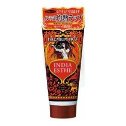 印度式超熱感保鮮膠