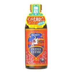 BISON  印度熱感-印度式發汗按摩精油