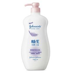 Johnson`s 嬌生 嬌生美體主張-香氛舒活沐浴乳