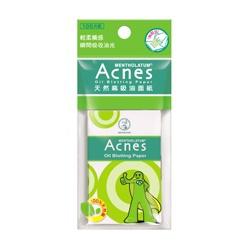 Acnes天然麻吸油面紙