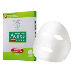 Acnes控油面膜