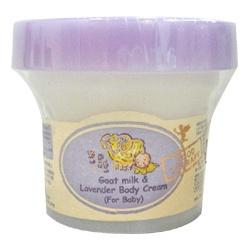薰衣草山羊奶潤膚霜 Goat milk & Lavender Body Cream