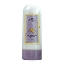薰衣草山羊奶臉部乳液 Goat milk & Lavender Face Lotion