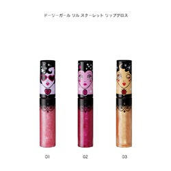 好萊塢巨星洋娃娃唇蜜 DOLLY GIRL LIL' STARLET LIP GLOSS