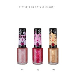 好萊塢巨星洋娃娃指甲油 DOLLY GIRL LIL' STARLET NAIL COLOR