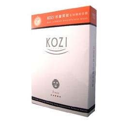 KOZI 臉部保養-抗皺緊緻生物纖維面膜