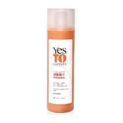 Yes To Carrots 身體保養系列-胡蘿蔔汁柔順洗髮香波 Daily Pampering Shampoo