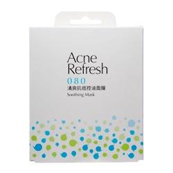 080  清爽抗痘系列-清爽抗痘控油面膜 Acne Refresh Soothing Mask