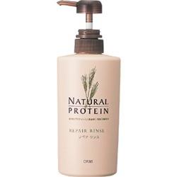 天然麥蛋白潤髮乳 Repair Rinse