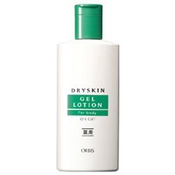 溫和柔膚滋潤凝乳 Dry Skin Gel Lotion
