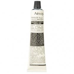 Aesop 清潔面膜-香芹籽抗氧化清潔面膜