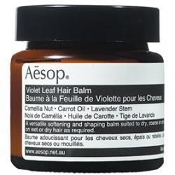 紫羅蘭護髮霜