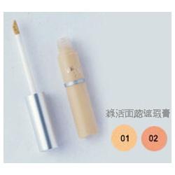 綠活面皰遮瑕膏(藥用) Acne Concealer