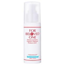 FOR BELOVED ONE 寵愛之名 乳液-極致保濕修護水乳液 Extreme Hydration Intensive Treament Moisture Lotion
