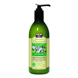 AVALON ORGANICS 經典綠瓶系列-迷迭香護手潤膚乳液 ROSEMARY HAND & BODY LOTION
