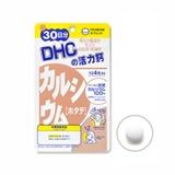 天然貝鈣 DHC Calcium (Scallop)
