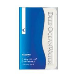 Taiwan Yes 深海活妍白金系列-深海活妍白金面膜 Extreme-p³ Luminance Platinum Mask