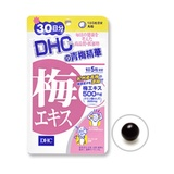DHC青梅精華 DHC Ume Extract