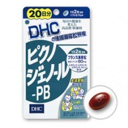 營養補給食品產品-法國海岸松樹皮 DHC Pycnogenol-PB