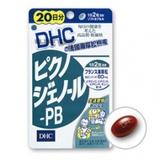 法國海岸松樹皮 DHC Pycnogenol-PB