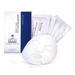 St.Clare 聖克萊爾 保養面膜-玻尿酸100%保濕面膜