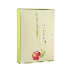 蘋果多酚奈米面膜