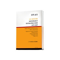 VC微導全效面膜 Microinject  Revitalizing Mask With MAP