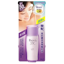 Biore 蜜妮 防曬‧隔離-高防曬保濕隔離乳液SPF50+. PA+++ Biore UV Moist Face Milk SPF50+.PA+++