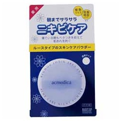 acmedica夜用淨痘蜜粉 Acmedica Acne Care Night Powder