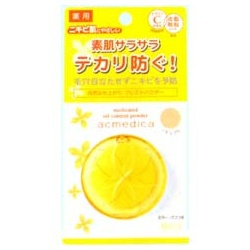 acmedica淨痘控油蜜粉餅(自然) Acmedica Medicated Oil Control Powder SP Natural