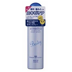 acmedica美體淨痘噴霧 Acmedica Acne care body Spray