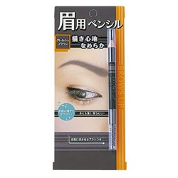 高質感眉筆 BROWS UP PENCIL EYEBROW GRAYISH BROWN