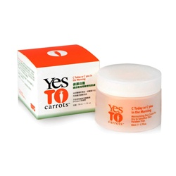 Yes To Carrots 臉部保養系列-保濕日霜 Morning Moisturizing Day Cream