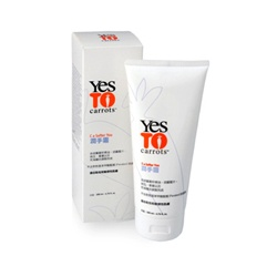 Yes To Carrots 身體保養系列-潤手霜 Hand and Elbow Moisturizing Cream