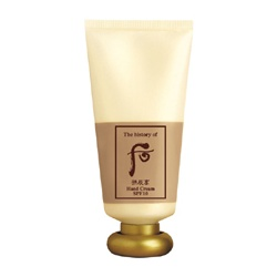 Whoo 后 拱辰享-潤‧清系列-皇后護手霜 Gongjinhyang Hand Cream