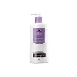 身體保養產品-舒緩潤膚乳液