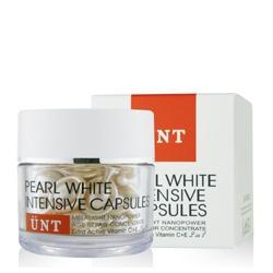珍珠嫩白C精華 Pearl White Intensive Capsules